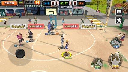 街头篮球-火舞登场