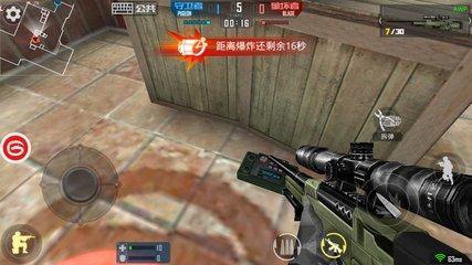 全民生化-6V6团战
