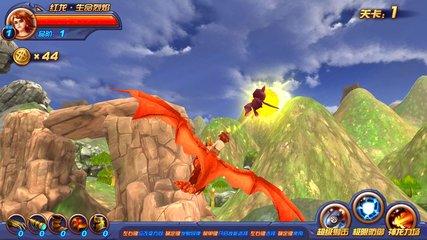 驯龙英雄3D