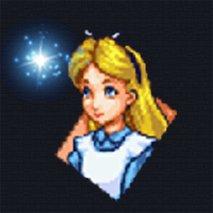 爱丽丝冒险